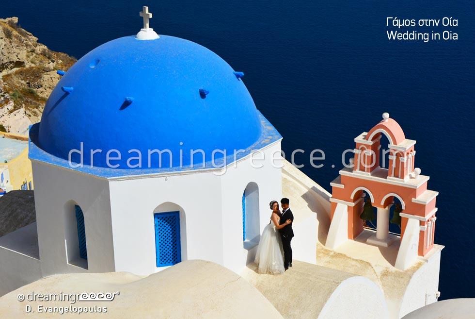 Wedding in Santorini Greece. Holidays Greek islands.
