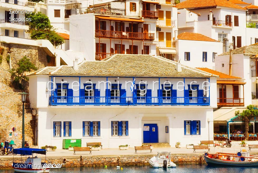 Tourist Guide Skopelos island Sporades Islands Greece