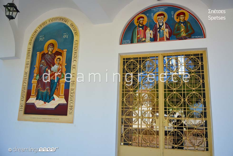 Holidays Spetses island Greece Argosaronic islands