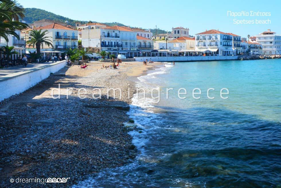 Holidays Greece. Spetses island Greek. Greek islands.