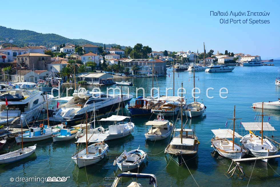 Old Port of Spetses island Greece