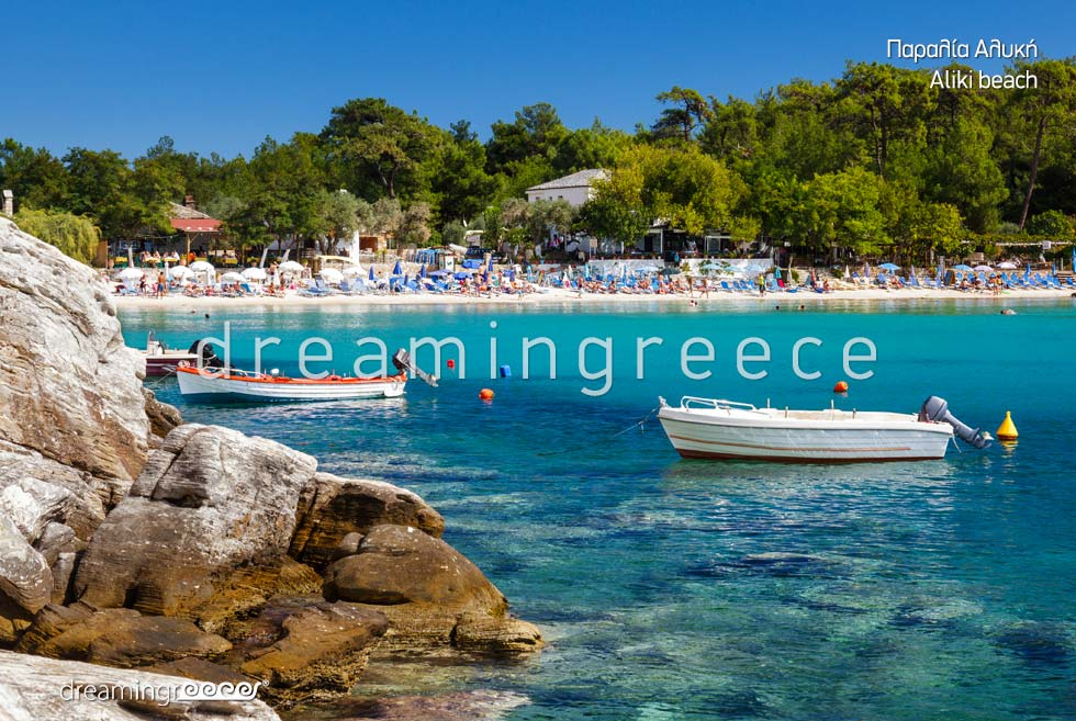 Aliki beach in Thassos island. Holidays in Greece