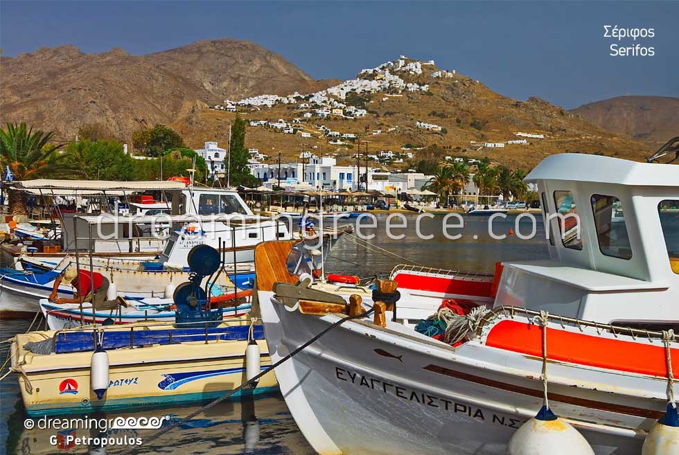 Summer Holidays in Serifos island Greece