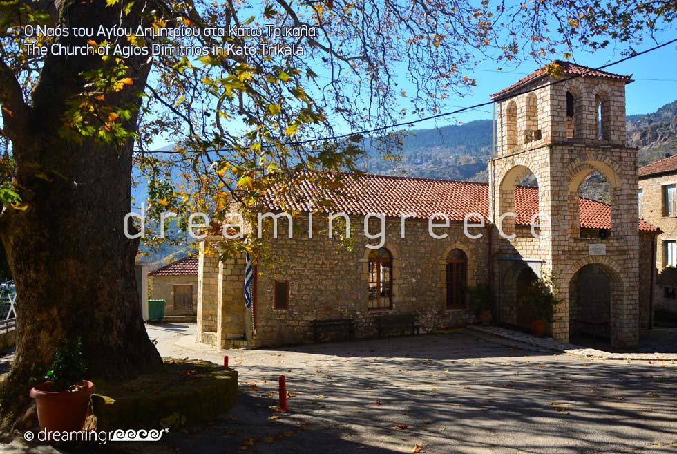 Church of Agios Dimitrios Trikala of Corinth Peloponnese Greece