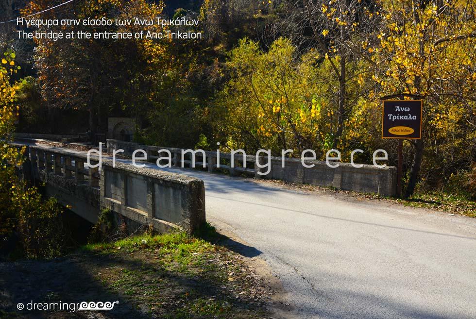 Ano Trikalon Trikala of Corinth Peloponnese Holidays in Greece