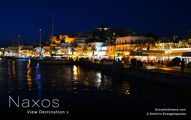 Greek islands Greece. Naxos island Greece.