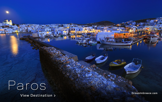 Greek islands Greece. Paros island Greece.