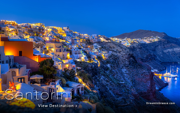 Greek islands Greece. Santorini Greece.