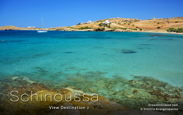 Holidays Greek islands Greece. Schinoussa island Greece.