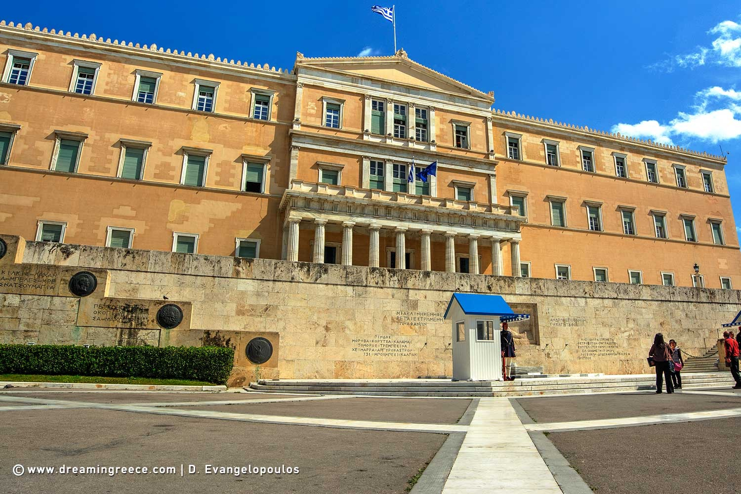 Travel Guide of Athens Greek Parliament Greece