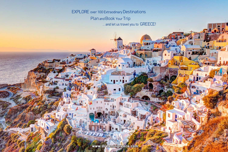 Holidays in Greece  573f90b0aa3