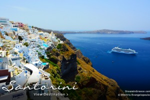 Travel Guide of Santorini island Greece