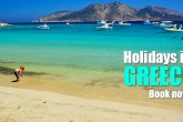 Vacations in Greece. Travel Guide of Greece