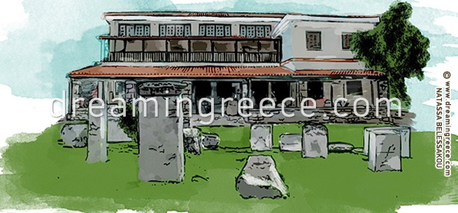 Archaeological Museum of Ancient Messene Greece. Travel Guide of Greece.