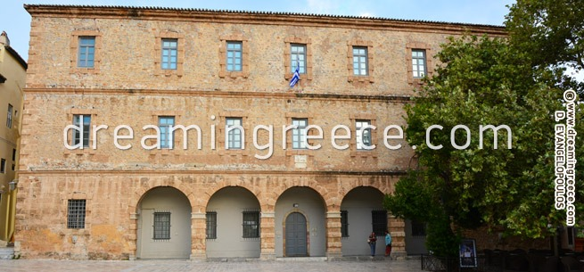 Archaeological Museum of Nafplion Greece. Holidays in Greece.