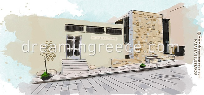 Archaeological Museum of Tinos Greece. Visit the Greek islands