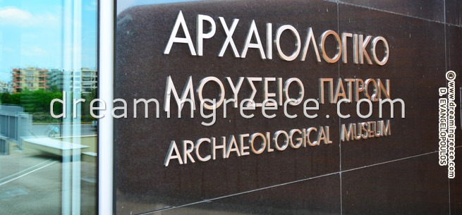 Archaeological Museum of Patra Greece. Holidays in Greece.