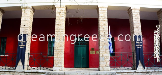 Museum of the Kalavritan Holocaust Greece. Discover Greece.