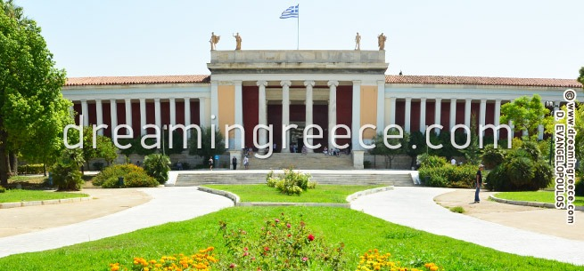 National Archaeological Museum of Athens Greece