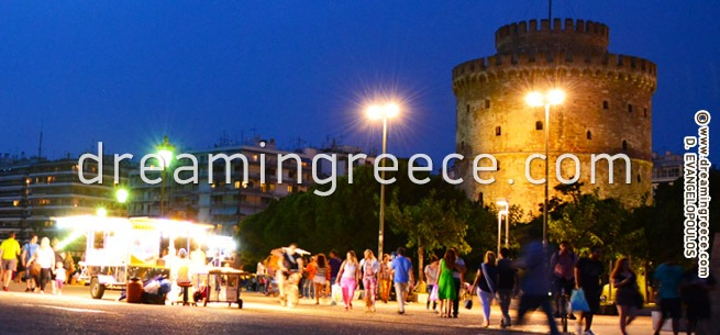 White Tower Museum - Thessaloniki Greece. Vacations in Greece.