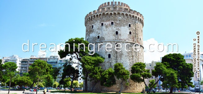 White Tower Museum - Thessaloniki Greece. Museums in Greece.