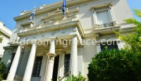 Benaki Museum Athens Greece. Travel Guide of Greece.