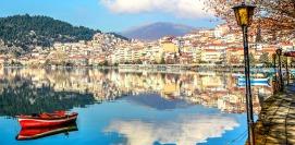 Holidays in Kastoria Greece