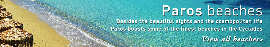 Travel Guide of Paros Beaches. Holidays in Paros island.
