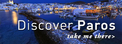 Paros Travel Guide Greece. Vacations in Paros island.