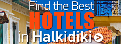 Summer Vacations in Halkidiki. Hotels in Chalkidiki Greece.