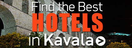 Kavala Hotels Greece. Holidays in Greece.